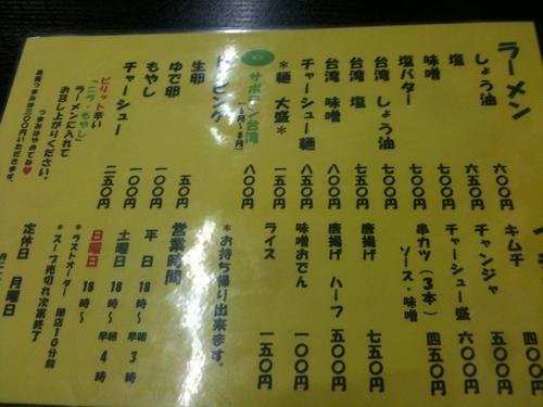 20110923-013436.jpg