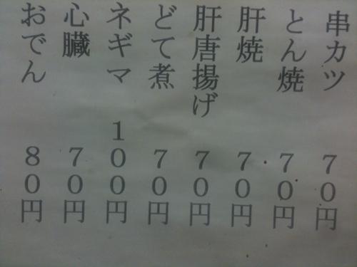 20111005-123332.jpg