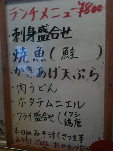 20111014-122414.jpg