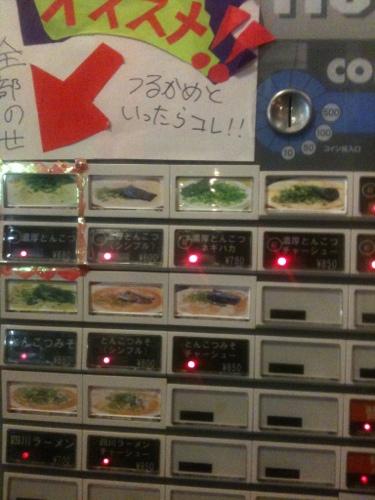 20111016-220850.jpg