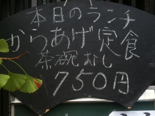 20111017-125625.jpg