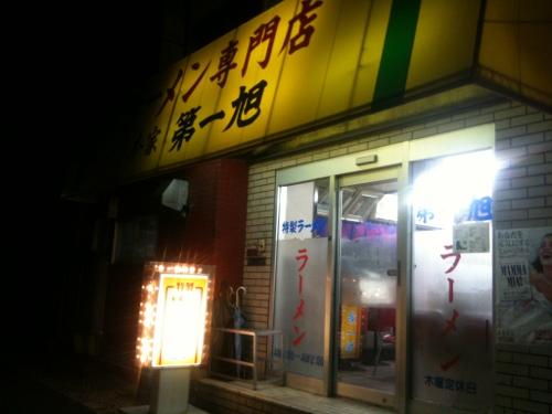 20111027-004353.jpg