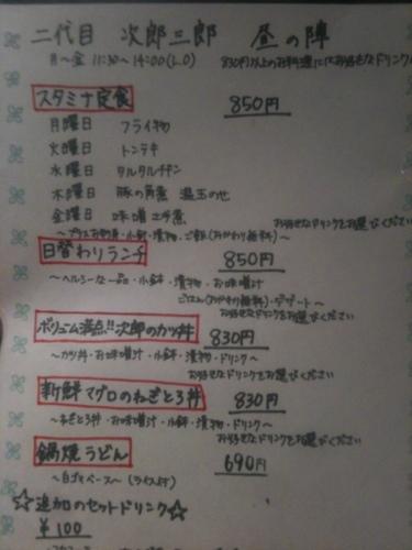 20111031-121714.jpg