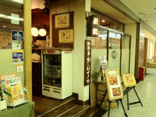 20111110-082905.jpg