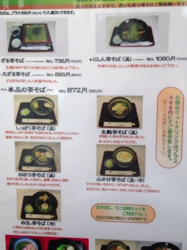 20111110-190731.jpg
