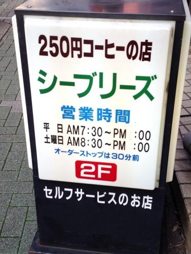 20111114-082950.jpg
