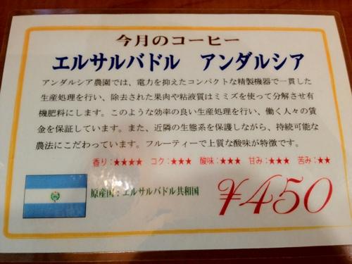 20111115-081317.jpg
