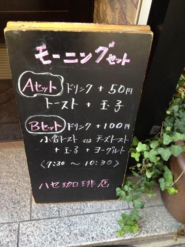 20111122-083101.jpg