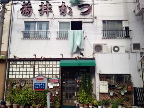 20111124-123251.jpg