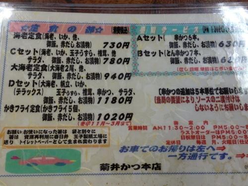 20111124-123318.jpg