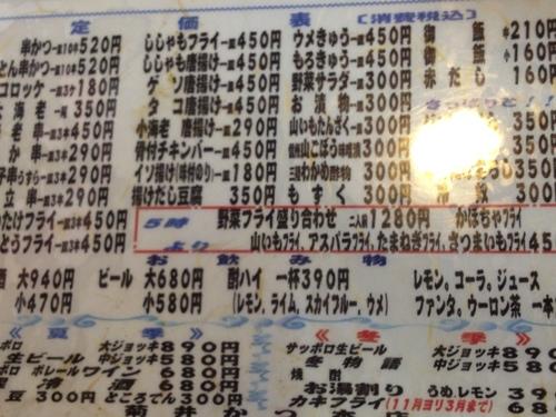 20111124-123326.jpg