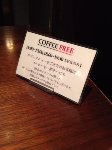 PIERRE MARCOLINIのコーヒーサービス