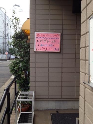 20111205-084017.jpg