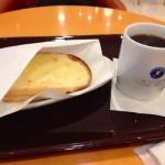 EXCELSIORE CAFFÉ