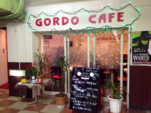 GORDO CAFEの外観
