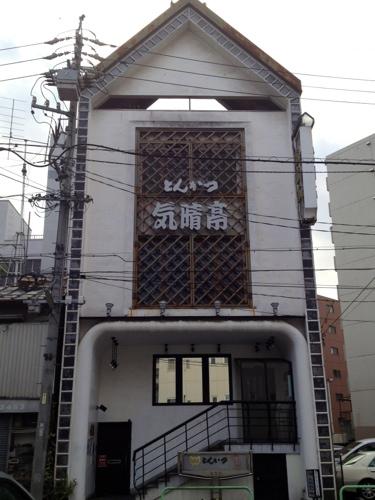20111221-134824.jpg
