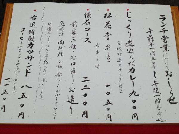 20120106-125939.jpg