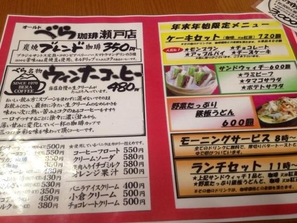 20120109-114905.jpg