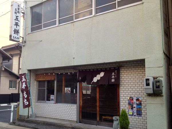 20120114-134606.jpg