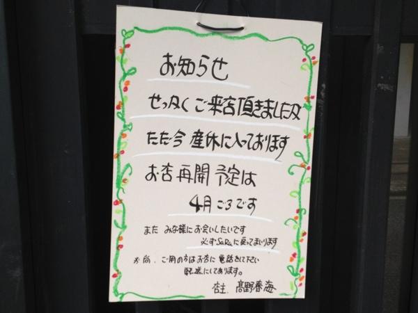 20120116-084658.jpg