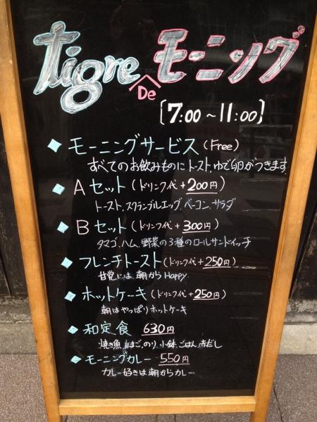 20120119-083257.jpg