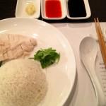【閉店】海南鶏飯 ハイナン ジーファン