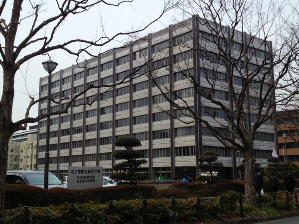 名古屋国税局   つかのくいだおれるがいいブログ