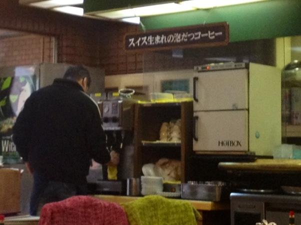 egroのコーヒー機械