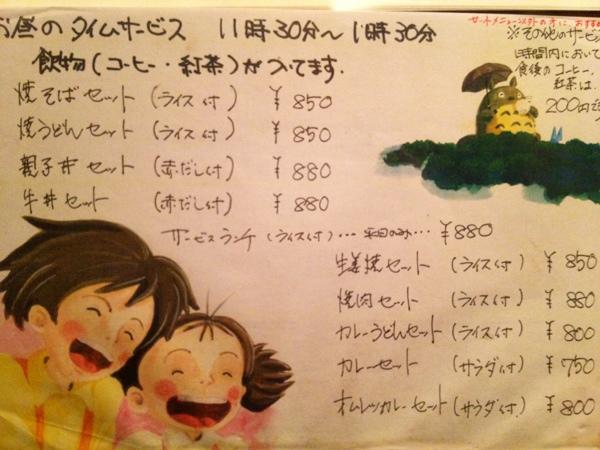 20120318-084845.jpg