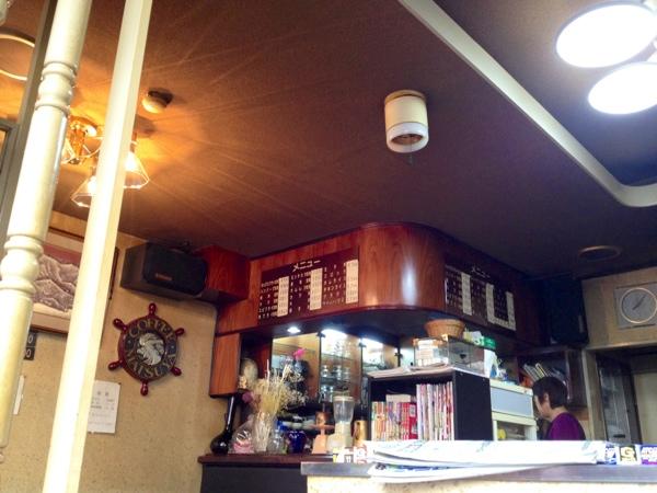 喫茶パール