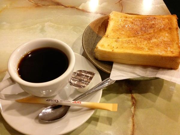 グロリア コーヒー
