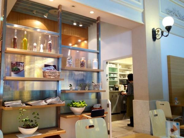カフェゆとりの空間