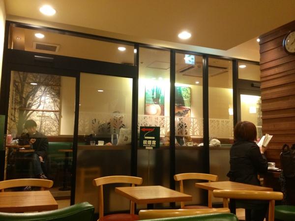 モリバコーヒー 店内