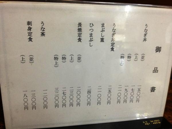 20120530-124410.jpg