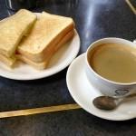 Café SAIWAI