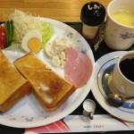 喫茶 軽食 ハッピー