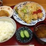 味処 岩田
