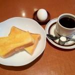 カフェレスト ハヤミ
