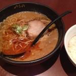 Noodle & Dining AUN