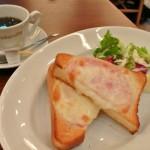 Café &Bar il Bamboccio