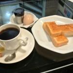 café de F.LIME
