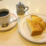 Café Sala