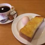 Pasta Caffe Canone