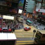 オトナの社会科見学in香港
