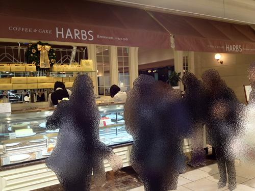 HARBSの外観