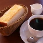 SURIA COFFEE