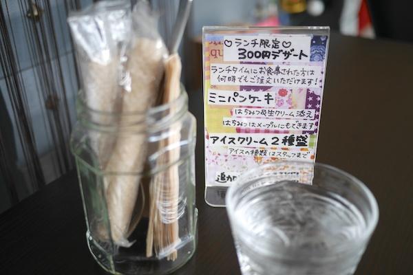神宮のカフェ KUSUKUSU