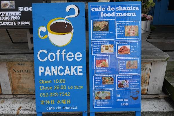 Café de Shanica