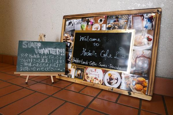 Hashelle Cafe