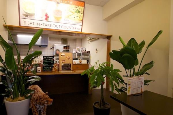 CAFE LEOPARD